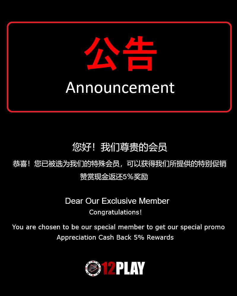 Gain Cash Back Reward in 12Play Malaysia