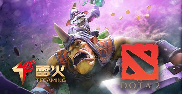 TF Gaming Esports Betting Banner